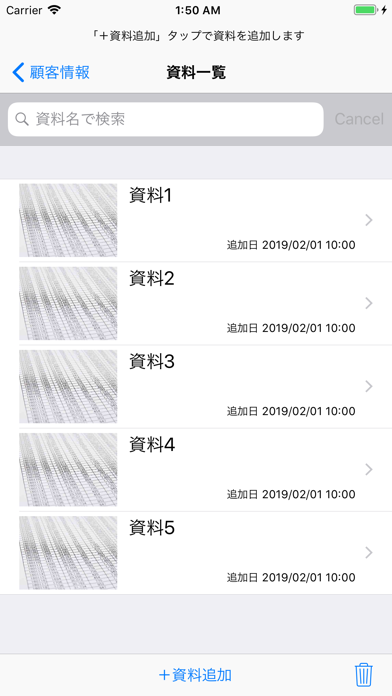 Screenshot for KAIGOO in Chile App Store