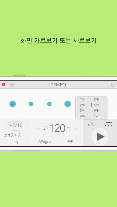 Metronome: Tempo Lite 메트로놈 for Windows