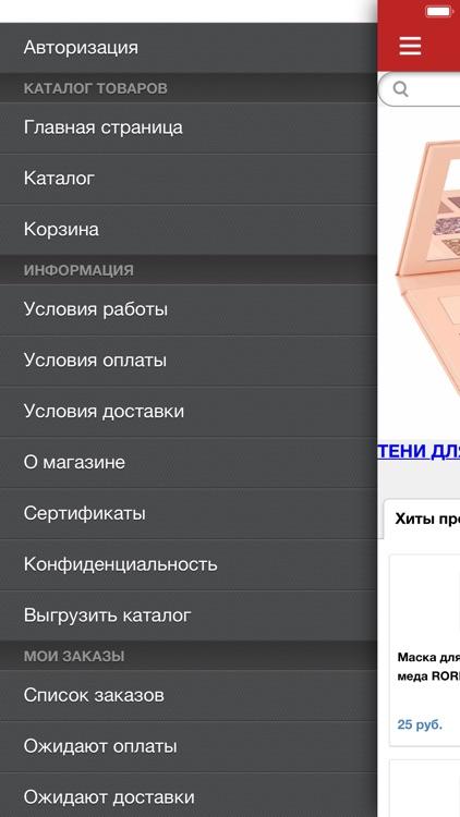 Cosmeticadarom.ru