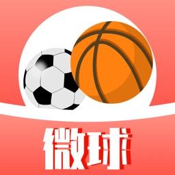 微球体育-专业体育用品球友圈交流App