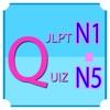 Quiz Test Jlpt N1 N2 N3 N4 N5 - iPhoneアプリ