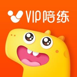 VIP陪练学生端