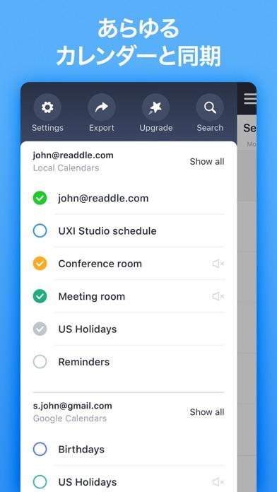 Calendars - カレンダー&予定管理アプリ ScreenShot9