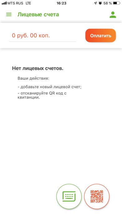 РЦ УРАЛА онлайнСкриншоты 5