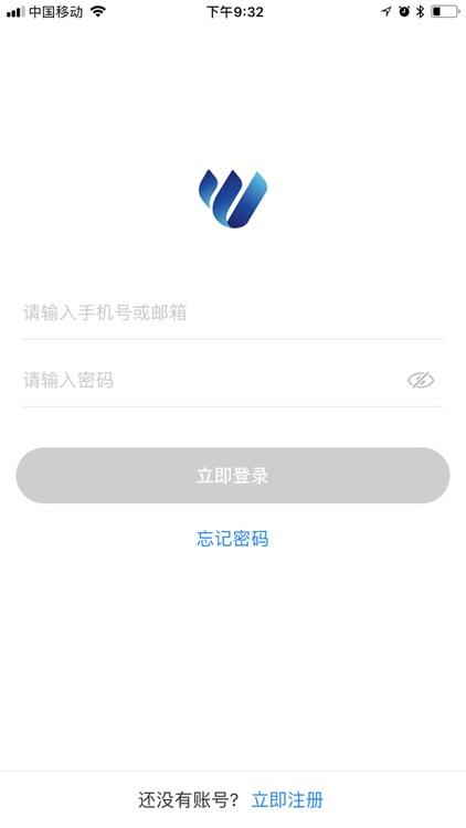 沃风智能 screenshot-1