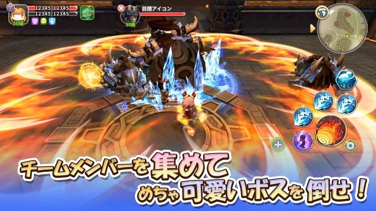 ルミア サガ-ちび萌え自由大冒険 screenshot-3