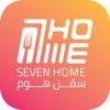 Seven home | سفن هوم