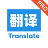 AppLives Co., Ltd. - Translation pro artwork