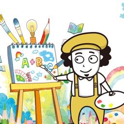 画家小世界