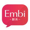 Embi - ビデオチャット アプリ
