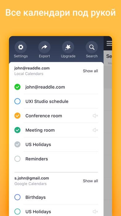 Скриншот №10 к Calendars 5 от Readdle