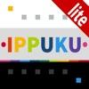 ippuku Lite - iPhoneアプリ