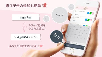 LETTY(レティ)-かわいい文字に変更できるフォントアプリのおすすめ画像4