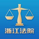 浙江智慧法院 icon