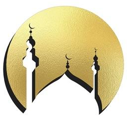 Muslim Guide | دلیل المسلم
