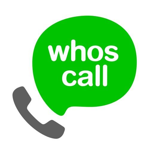 Whoscall (フーズコール)番号識別・迷惑電話ブロック