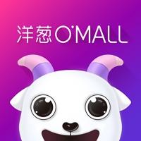 洋葱OMALL-GIVE YOU MORE