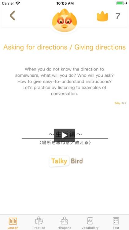 Talky Bird
