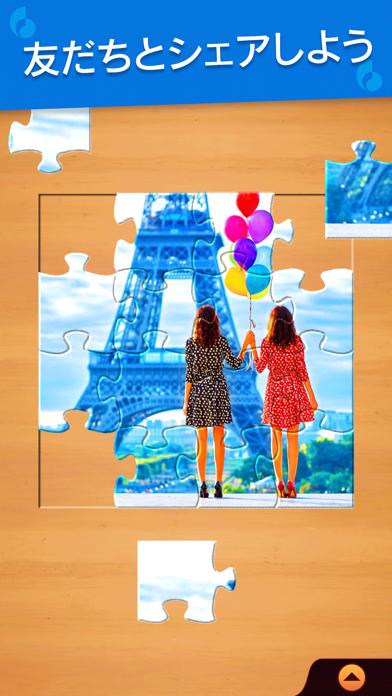 Jigsaw Puzzle: カラーアートジグソーパズル ScreenShot4