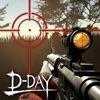 ゾンビハンター D-Day