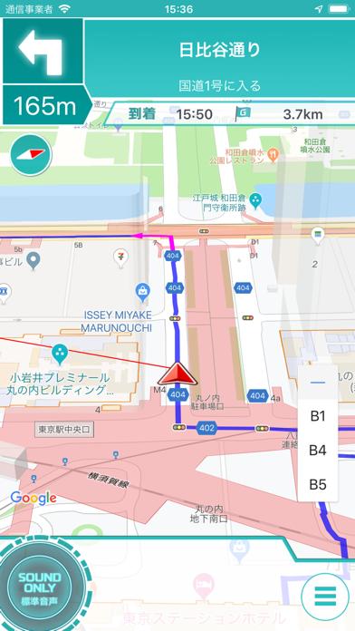 MAPLUSキャラdeナビ 地図・ナビ・渋滞情報スクリーンショット