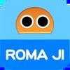 ローマ字ロボ。 - iPadアプリ