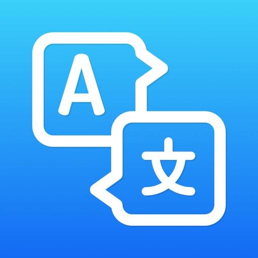 Translate it - Translator App