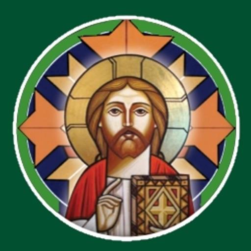 تفسير الانجيل للكنيسة القبطية