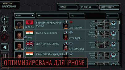 Скриншот №2 к XCOM 2 Collection
