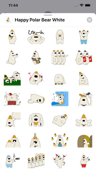 ハッピーシロクマ White Stickerのスクリーンショット1