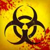 世界感染 - バイオハザーズ シューティング