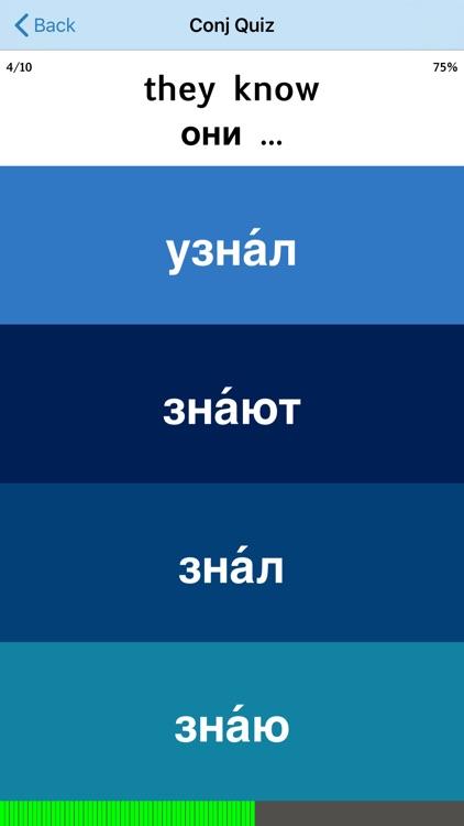 Russian Verb Blitz screenshot-5