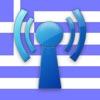Greek Radio
