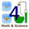 小学校4年生の数学と理科 - iPhoneアプリ