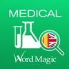 Spanish Medical Dictionary