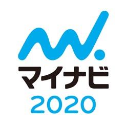 マイナビ2020 −就活準備・新卒情...