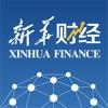 新华财讯-国家金融信息平台
