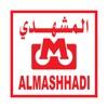 Almash-hadi