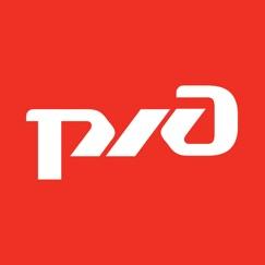 РЖД Пассажирам: билеты; вокзал Комментарии и изображения