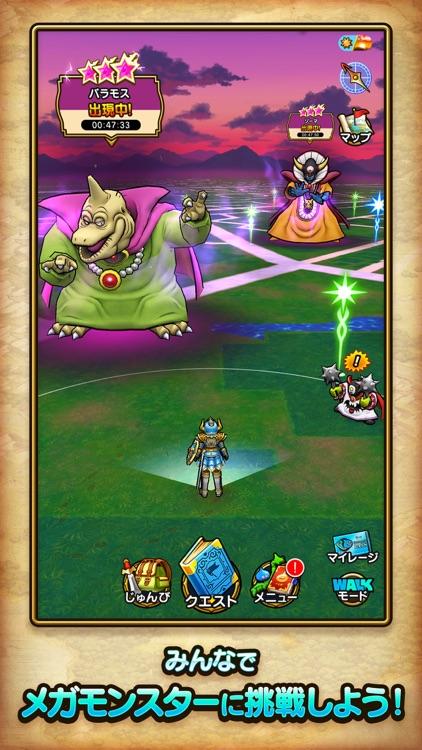 ドラゴンクエストウォーク screenshot-3