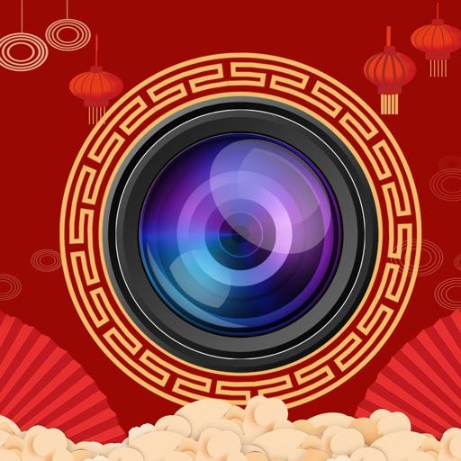 Camera Chinese New Year 2021