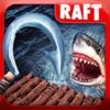 ラフト:オリジナルサバイバルゲーム RAFT - iPadアプリ