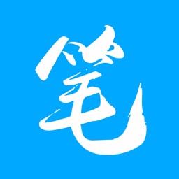 笔趣阁 - 蓝色经典版小说大全
