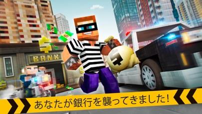 マイクラ カーレース 逃げる 警察 追跡 ゲームのおすすめ画像2