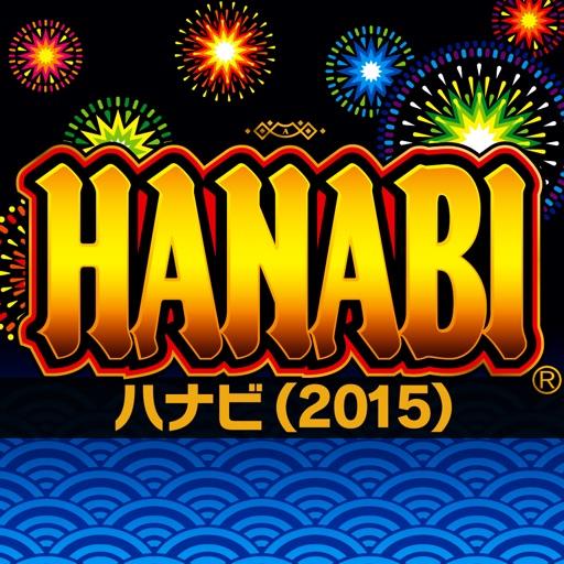 ハナビ(2015)-有料パチスロアプリ, 人気パチスロアプリ, ユニバーサルエンタテインメント, パチスロ-512x512bb