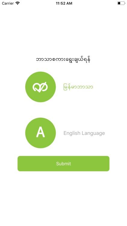 rgo47: Myanmar Online Shopping by rgo47
