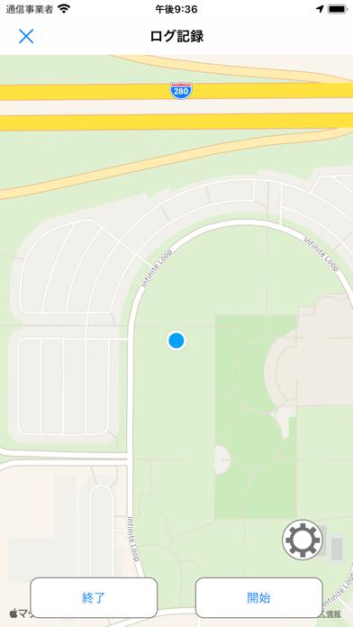 ルートヒストリー 〜GPSロガーアプリ〜 ScreenShot3