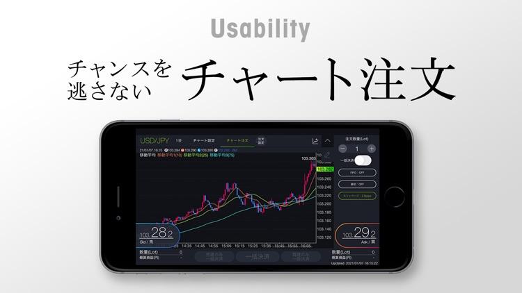 DMM FX - 初心者向け FX 取引アプリ screenshot-4