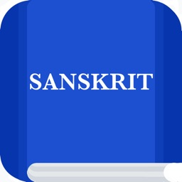 Sanskrit Etymology Dictionary