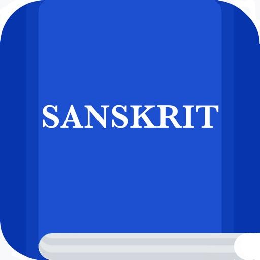 Sanskrit Etymology Dictionary